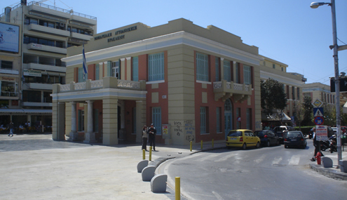 Bioclimatic Building for the Prefecture of Heraklion - 2010