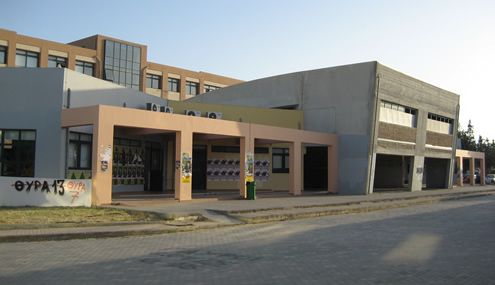TEI (Technological Education Institute) of Heraklion - 2005